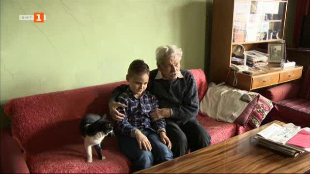 Дом за възрастни хора или самотен вкъщи?