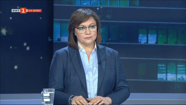 Корнелия Нинова: Атаката срещу президента е разрушаване на държавността