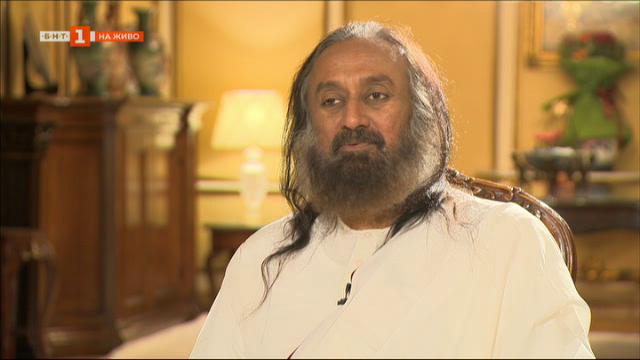 Шри Шри Рави Шанкар: Намерете щастието отвътре и го разпръснете навсякъде
