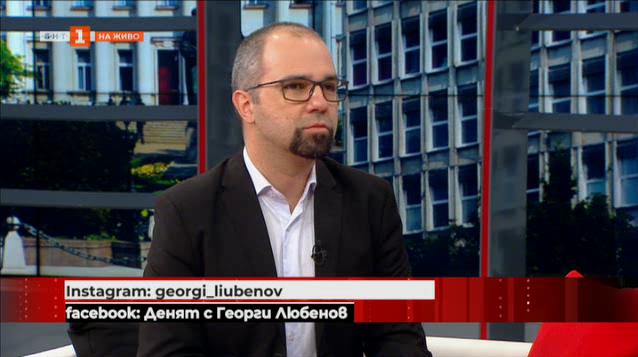 Анализ на политическите събития с Първан Симеонов