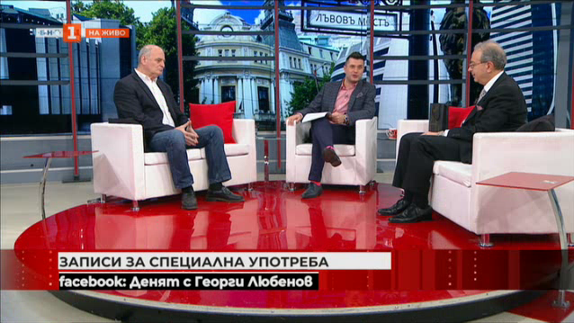 В страната на скандалите - анализ на Николай Радулов и Бранимир Ботев