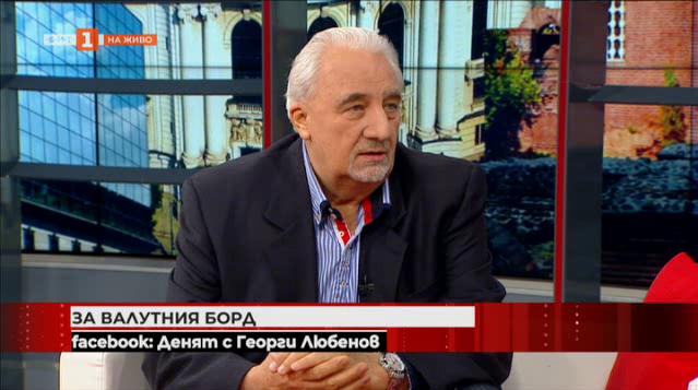 Муравей Радев: Българският лев е изключително стабилен