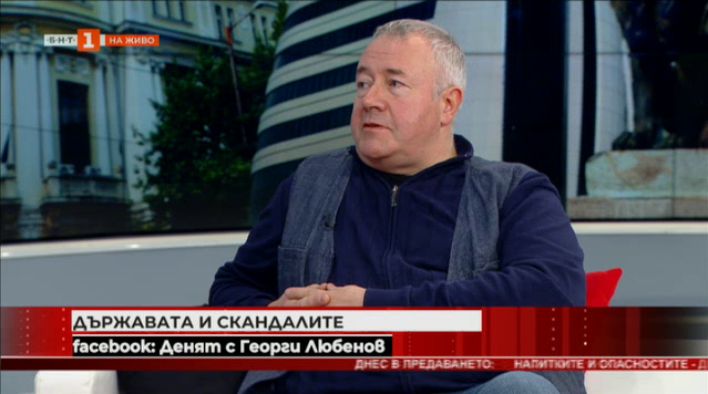 Държавата и скандалите - социалният антрополог Харалан Александров