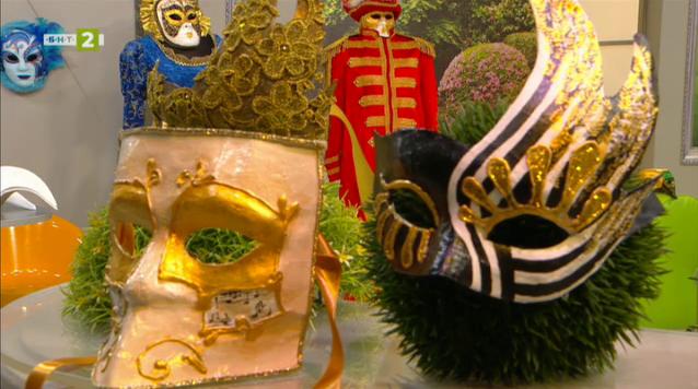 """Магията на фестивала във Венеция оживява с ателие """"Цветна магия"""""""