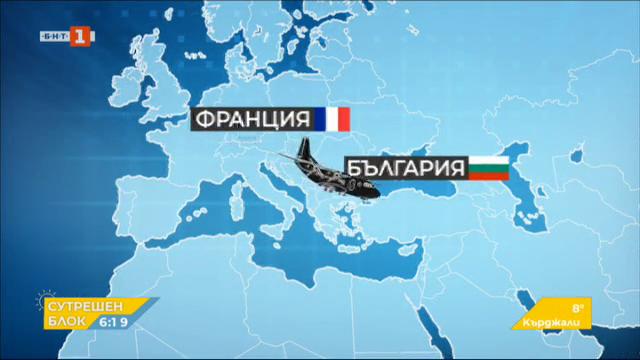 Евакуираха българите от Китай