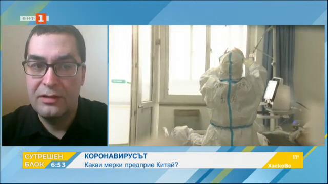 Тодор Радев, журналист: Заразените с коронавирус в Китай са над 17 000