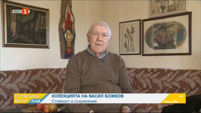 Маразов: Колекцията на Божков е най-добрата сбирка на антична торевтика в света