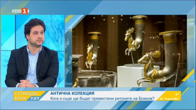 МК: Няма разпореждания да се изнасят предмети от колекцията на Божков