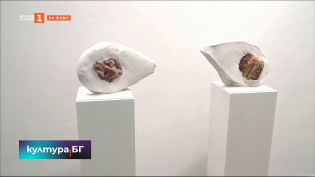 Мъжът, жената и помежду им - изложба на Валентина Шарра