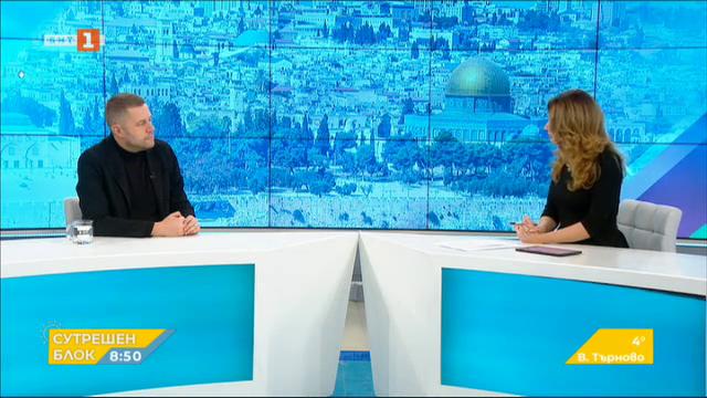Георги Милков: Скептичен съм за мира в Близкия изток