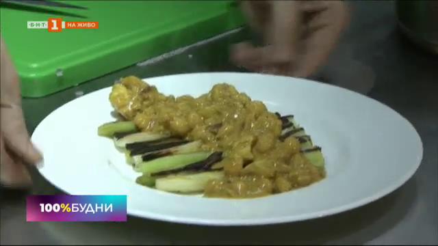 Рецепта за бързащи хора с шеф Виктор Жечев: Печен праз с къри яхния