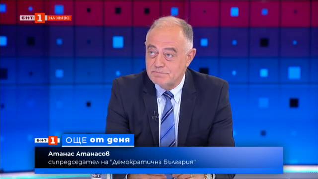 Атанас Атанасов от ДБ: Държавата се управлява чрез контролирана корупция