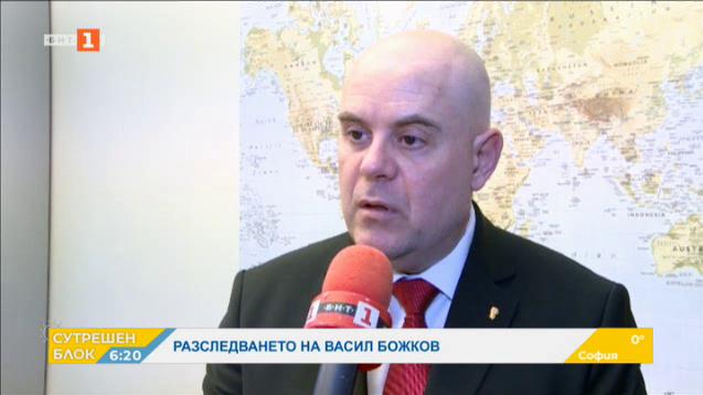 Главният прокурор: Божков е един от най-опасните българи след 89-та