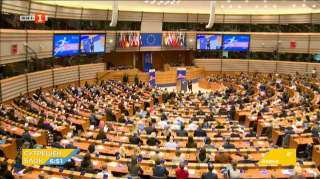 Европейски план за борба с рака