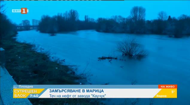 Проверка е установила, че водата в Марица е чиста