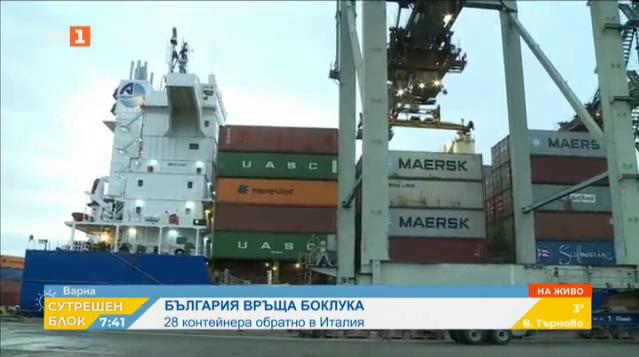 28 от контейнерите с италиански боклук ще бъдат върнати