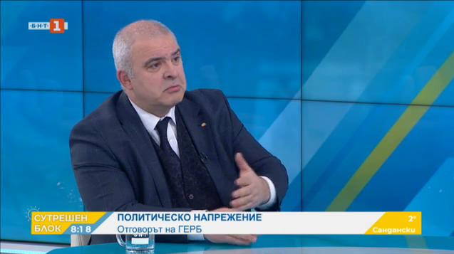 Маноил Манев, ГЕРБ: Какво е направил президентът за 3 години?
