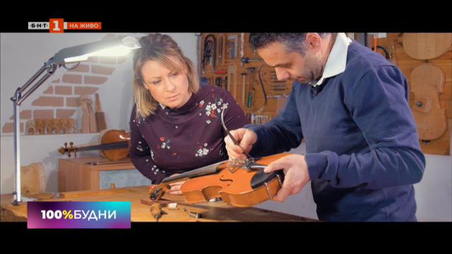 Харитина Агопян по следите на български майстор лютиер в Германия
