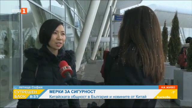 Как китайците в България се грижат да не проникне коронавирусът у нас