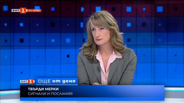 Зинаида Златанова: ВСС няма добър имидж в решаване на репутационни кризи