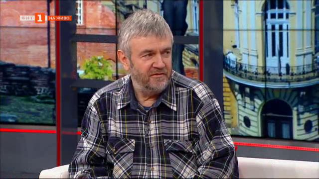 Теди Москов: Обичам лудите хора