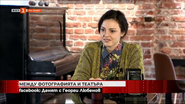 Актрисата Симона Халачева между фотографията и театъра