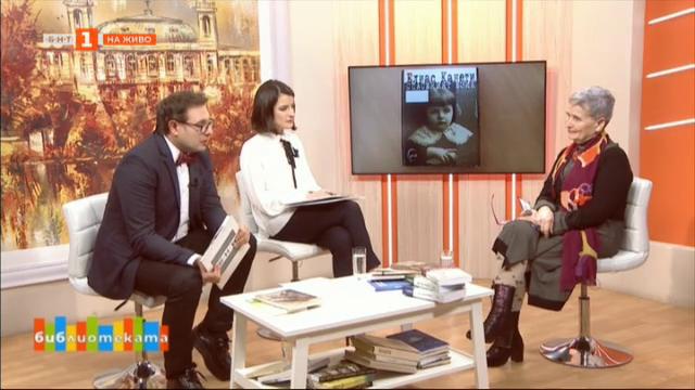 Международно дружество Елиас Канети и издателство Елиас Канети