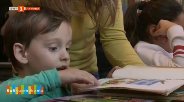 Какво четат в едно русенско село?