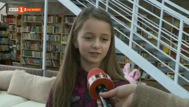 Кое е най-четящото русенско дете?