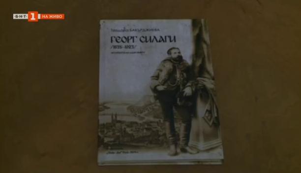Георг Силаги – унгарецът, оставил сърцето си в Русе