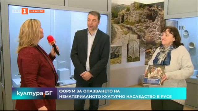Среща на Регионалния център за нематериално и културно наследство на ЮНЕСКО