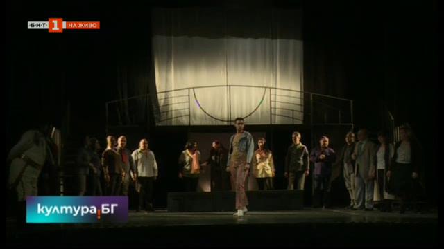 """Оперетата """"Парижки живот"""" от Жак Офенбах в Русенската опера"""