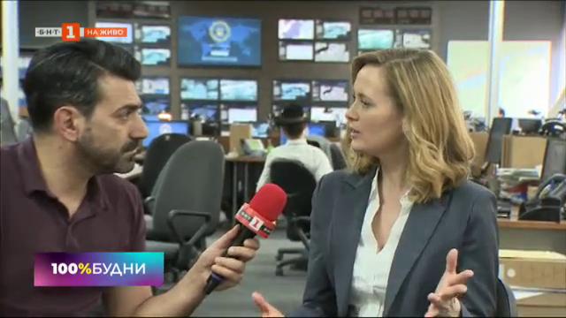 Наташа Литъл в ролята на специален агент Джулиан Гюнарсен