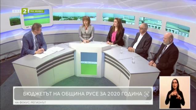 Бюджетът на община Русе за 2020 г. – акценти от приемането