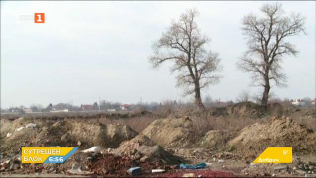 Какво показа проверката за чистотата на река Чая?