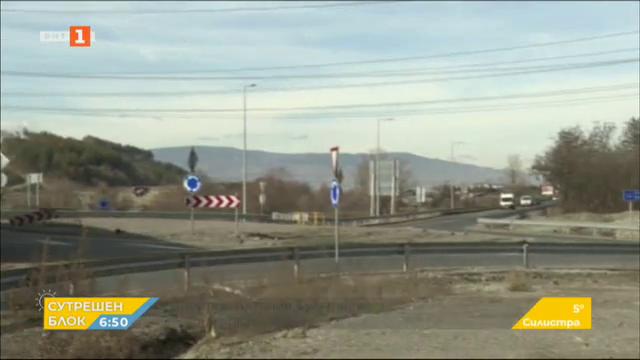 Опасно кръстовище в Благоевград