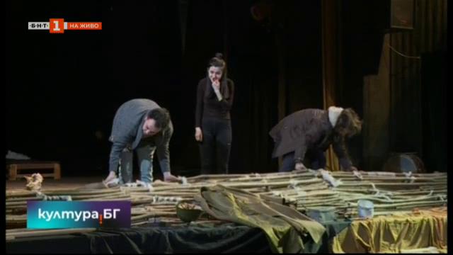 """Премиера на """"Орото ламя е"""" на Габровския драматичен театър"""