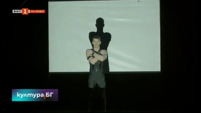 Премиера на Три в Пловдивския драматичен театър