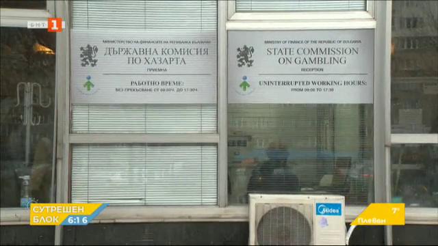 Тодор Марков и Пламен Георгиев под домашен арест
