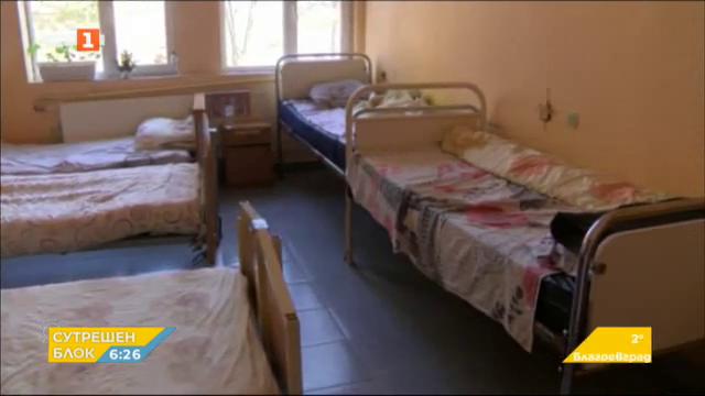 Какво показа проверката на омбудсмана относно домовете за възрастни хора