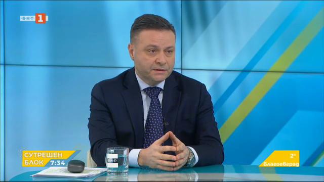 Александров: Загубите на столичната топлофикация за 2019 г. са 96 млн. лв.