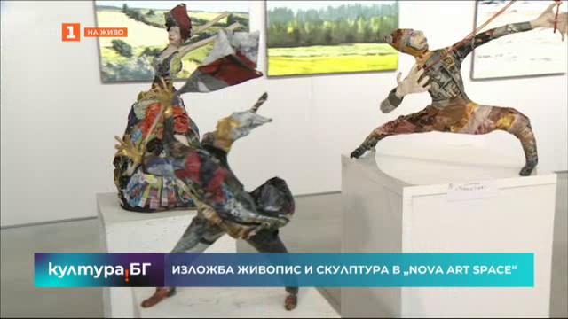 Изложба живопис и скулптура в NOva art space