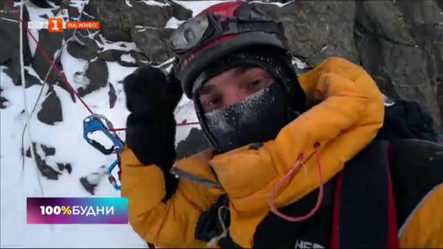 Един от най-престижните планинарски кино фестивали за седми път в България