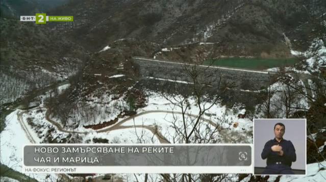 Авария замърси реките Юговска и Чепеларска