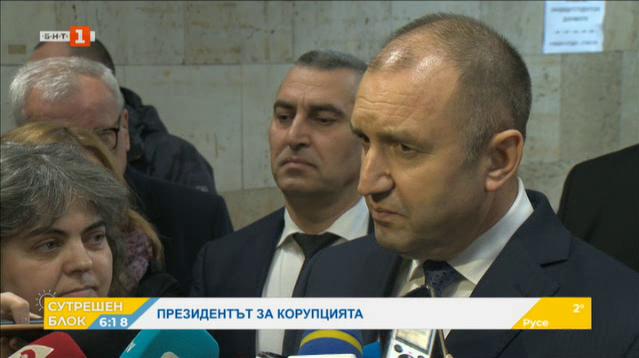 Радев пита знаел ли е Борисов, че неговите подчинени подслушват президента