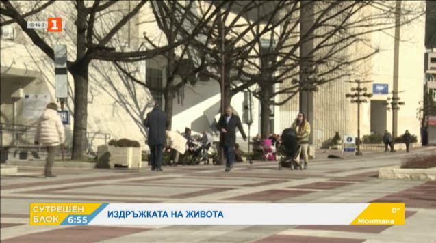 Благоевград е сред областите с най-ниски заплати