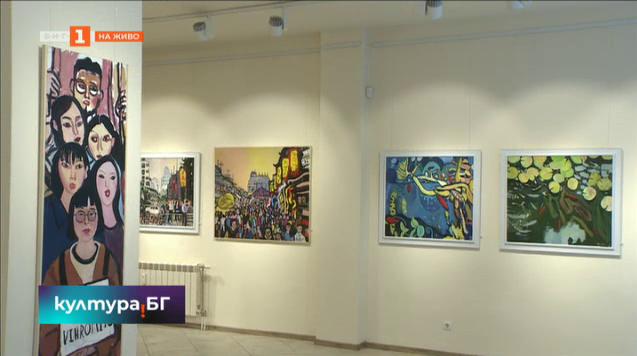 Вихрони Попнеделев показва впечатленията си от Китай в галерия Контраст