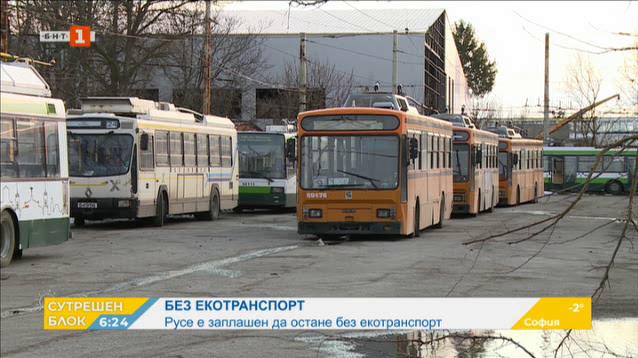 Русе е заплашен да остане без еко транспорт