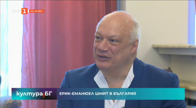 Интервю с Ерик-Еманюел Шмит