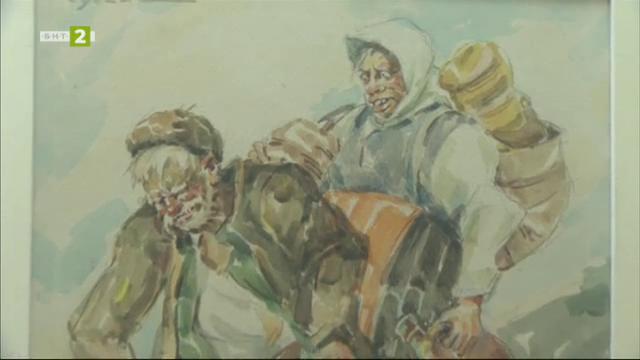 Изложба, посветена на 130-годишнината от рождението на Чудомир